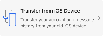 ios_button_transfer.png